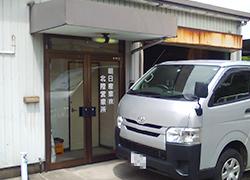 Hokuriku office