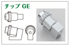 For dot-line sealing. For non-woven bag, plastic bag, continuous sealing.<br /> *Not air-tight sealing