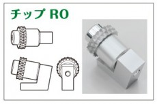 For line sealing. For non-woven bag, plastic bag, continuous sealing.