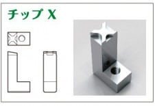 For strong sealing. For plastic bag, A-PET pack, plastic net and so on.